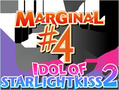 「キミのハートにKISSを届けるCD IDOL OF STARLIGHT KISS 2」的圖片搜尋結果
